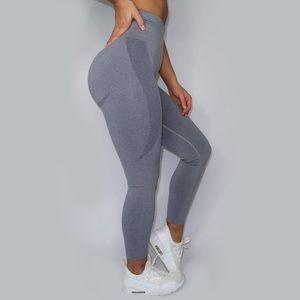 New NVGTN grey contour seamless leggings